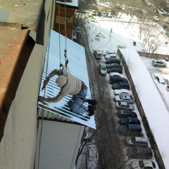 Ремонт балконного козырька: 45993 - строительные услуги в ал.
